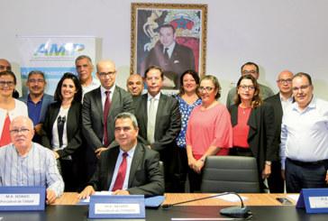 Formation continue et recherche & développement :  L'UM6SS et l'AMIP scellent un partenariat