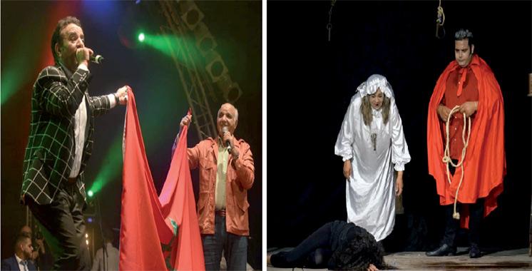 El Jadida : Le Festival Jawhara n'est pas que musique