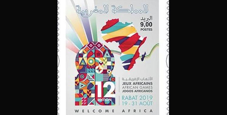 Emission spéciale de deux timbres-poste à l'occasion des Jeux africains