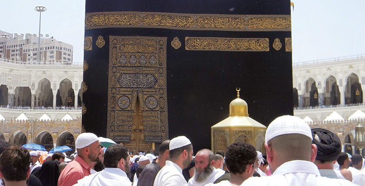Pèlerinage: Les résultats du tirage au sort de la saison 1441 de l'hégire maintenus pour l'opération du Haj 2022