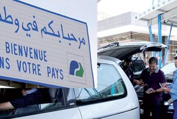 Dispositions douanières : De nouvelles facilités en faveur des MRE