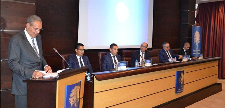Bourse de Casablanca : Les détails du nouveau règlement général