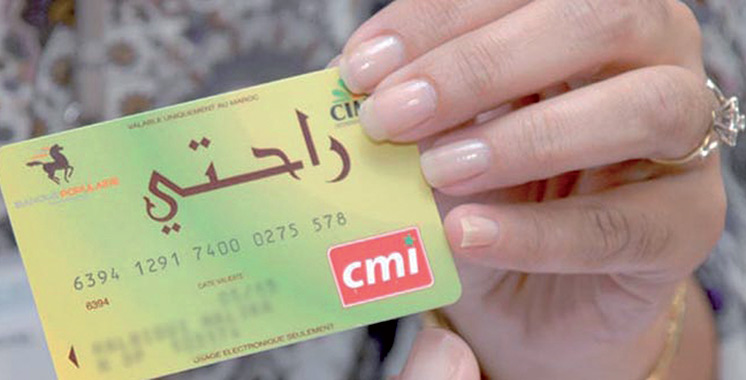 Carte Rahati : La CIMR annonce les dates d'activation