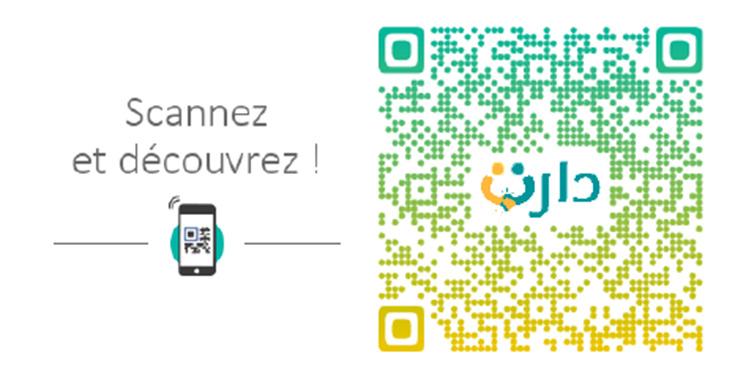 Cash Plus lance son application  de tontine «Daret» au Maroc