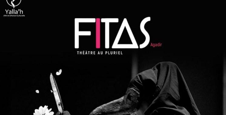 Festival international théâtre et des arts de la scène : L'Allemagne invitée d'honneur  de la 3ème édition