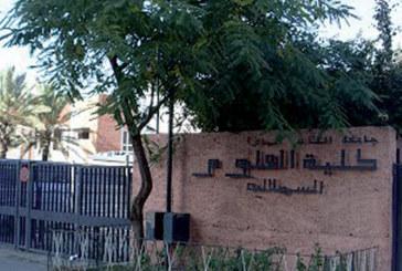 Faculté des Sciences Semlalia de Marrakech : Lancement d'un master dédié à l'efficacité énergétique dans le bâtiment