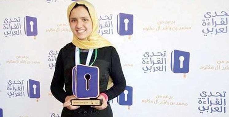 «Défi de la lecture arabe» à Dubaï : Une Marocaine parmi les 16 participants