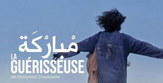 Avant-première du film «La Guérisseuse»  de Mohamed Zineddaine à Rabat