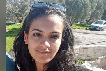 Québec : Le corps de la jeune pilote marocaine disparue a été retrouvé