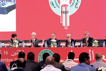 Fonds spécial : La FRMF contribue  à hauteur de 10 MDH