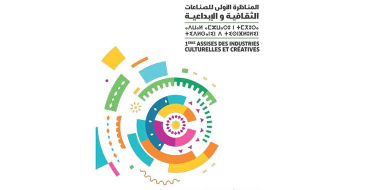Industries culturelles et créatives : Les premières assises en octobre