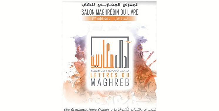 «Lettres du Maghreb» à Oujda : Le Cameroun invité  d'honneur de la  3ème édition