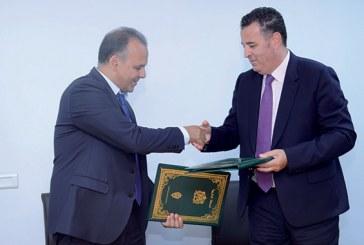 Suite à la signature d'un accord-cadre : Tijara 2020 s'allie avec l'ADII