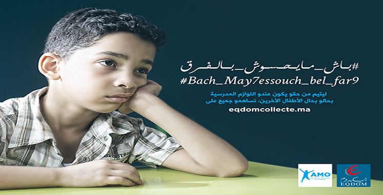 Action sociale : Eqdom à la rescousse des enfants orphelins