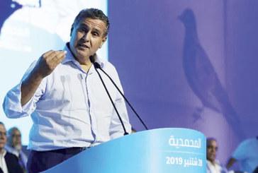 Akhannouch lance le  programme «100 jours, 100 villes»