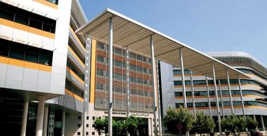Finances publiques : Un déficit budgétaire de 33,5 MMDH à fin août