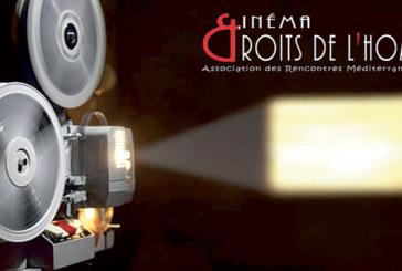 L'ARMCDH organise sa 9ème édition des Master Class Cinéma et droits de l'Homme