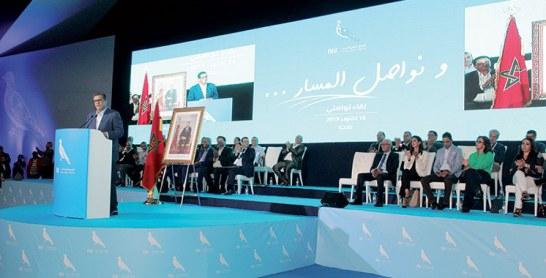 Akhannouch appelle à favoriser l'emploi des jeunes