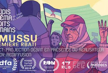 «Je dis Cinéma et Droits de l'Homme » : Projection de «Amussu» à Rabat