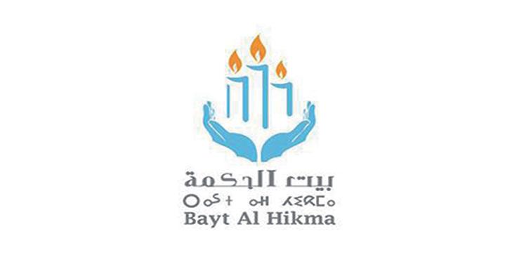 Celle-ci revendique l'abrogation des lois rétrogrades : L'appel de Bayt Al Hikma pour la défense des libertés individuelles