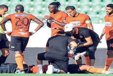 Coupe de la CAF : Berkane chute à Madagascar, Agadir fait match nul