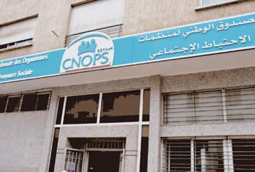 CNOPS : Fermeture des locaux et lancement de mesures exceptionnelles