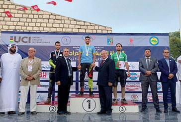 Championnats arabes de vélo de montagne : Le Maroc domine la course