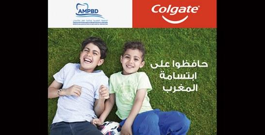 L'école 1337 d'OCP abrite les compétitions du Moroccan Collegiate Programming Contest