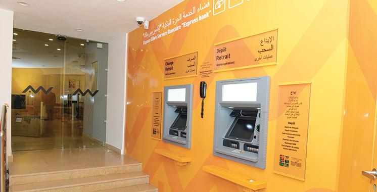 Attijariwafa bank assure plus  de proximité avec sa clientèle