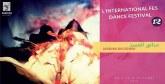 Festival international de danse expressive à Fès : Hommage  à Babette Gazeau