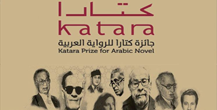 Prix Katara du roman arabe : Deux  Marocains distingués