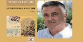 Présentation du livre «Le dernier manuscrit»  de Mamoun Lahbabi à Rabat