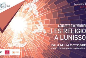 «Les religions à l'unisson»  ce lundi à Tanger