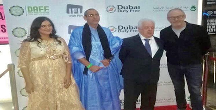 Partenariat entre l'IADT de Dublin  et l'ESAV de Marrakech