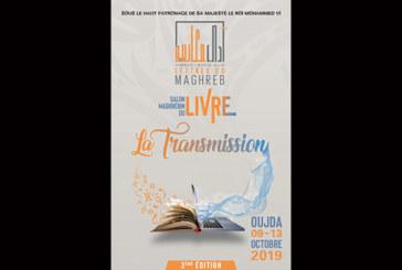 Salon maghrébin  du livre à Oujda : Le Cameroun invité d'honneur de la 3e édition