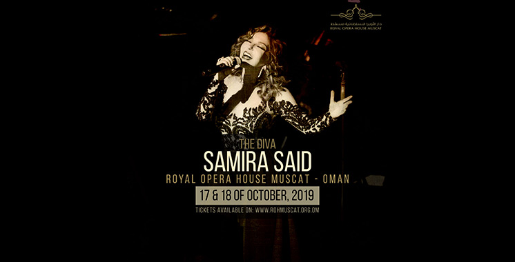 Samira Said à Muscat