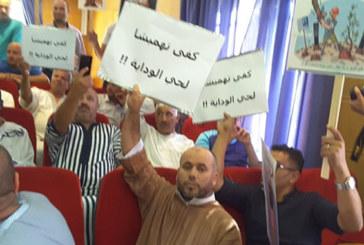 Session ordinaire de  la commune de Tanger : Levée du huis clos