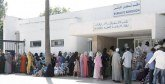 Fonds d'appui à la cohésion sociale : 14,4 millions de bénéficiaires du Ramed au mois de septembre 2019