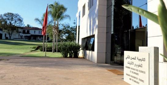 Des journées dédiées à partir du 19 novembre : L'Académie Hassan II des sciences et techniques met à l'honneur les jeunes et la science