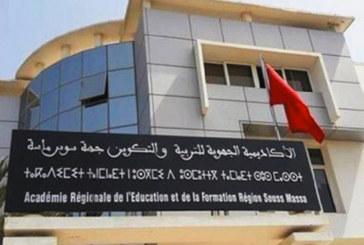 L'AREF de Drâa-Tafilalet et l'Académie d'Amiens renforcent leur partenariat