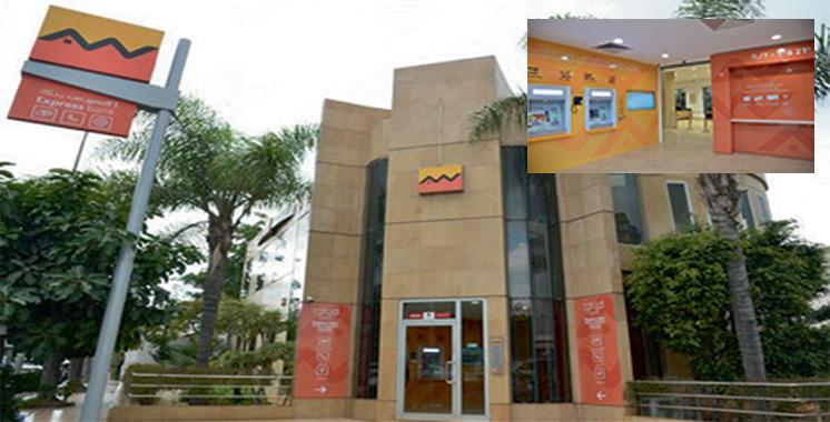 Groupe Attijariwafa bank : Un premier espace Libre-service bancaire à Kénitra
