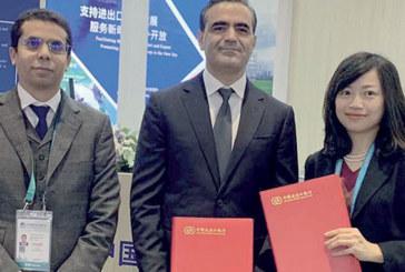 Signé entre Attijariwafa bank et Export Import Bank of China : Un mémorandum d'entente relatif à un fonds  de 5 milliards USD