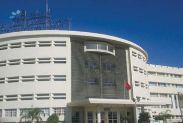 Privatisation : Le gouvernement vend cinq CHU