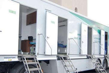 Ouarzazate : Caravane médicale  pluridisciplinaire au profit des habitants de la commune d'Iminoulaoune