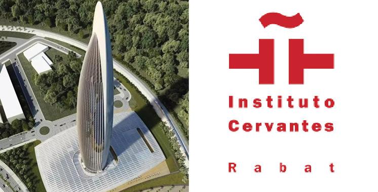 Cervantès dédie une conférence à la Tour Mohammed VI de Rabat-Salé