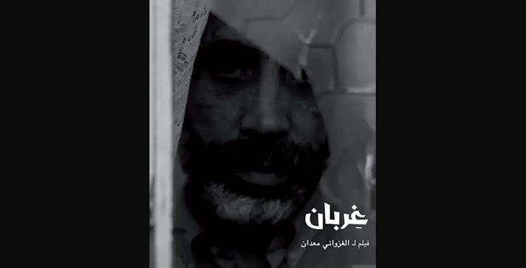 Journées cinématographiques  de Kairouan : «Les corbeaux» primé