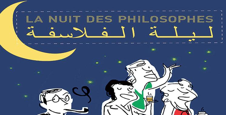 La Nuit des Philosophes s'invite à Rabat
