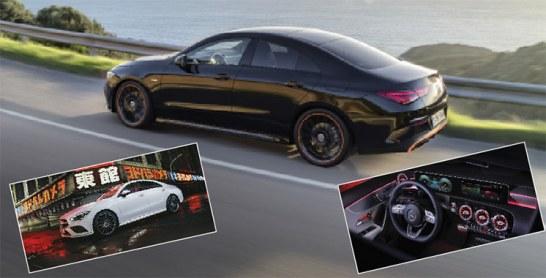 Auto Nejma Maroc lance le nouveau Mercedes-Benz CLA Coupé