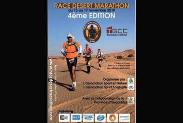 Race désert marathon : Une 4ème édition en trois étapes