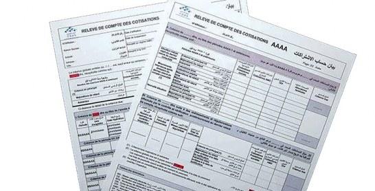 Indemnités CNSS : plus de 700.000 salariés déclarés au 1er avril